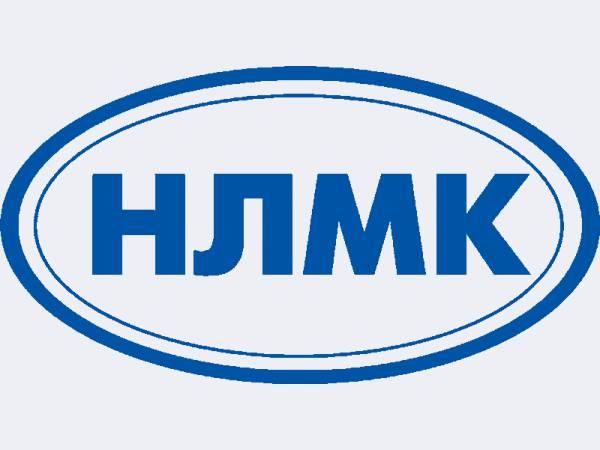 Новолипецкий-металлургический-комбинат