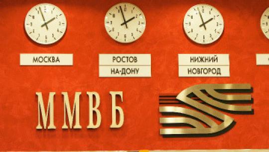 российский-рынок-акций