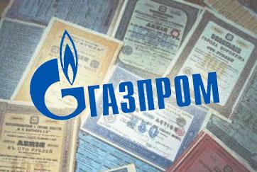 prodat-akcii-gazproma