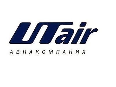 Авиакомпания-ЮТэйр