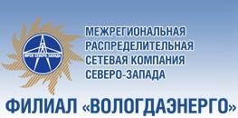 Продать-акции-ОАО-«Вологдаэнерго»