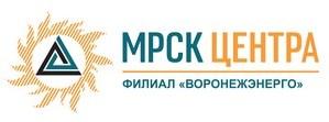 Продать-акции-ОАО-«Воронежэнерго»