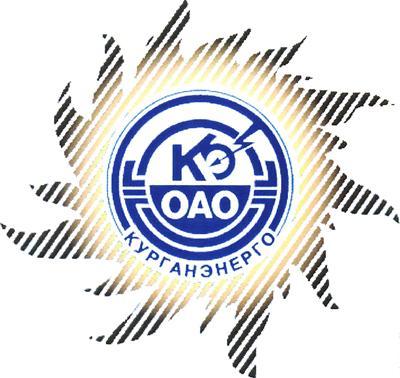 Продать акции ОАО «Курганэнерго»