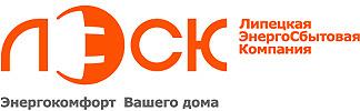 Продать-акции-ОАО-«Липецкая-энергосбытовая-компания»