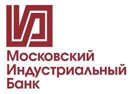 Продать акции ОАО «МИнБ», АКБ «Московский Индустриальный банк»
