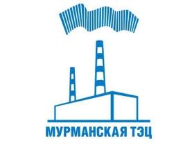 Продать-акции-ОАО-«Мурманская-ТЭЦ»