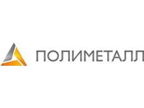 Продать акции ОАО «Полиметалл»