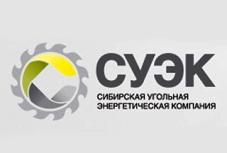 Продать-акции-ОАО-«СУЭК-Красноярск»-suek
