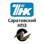 Продать-акции-ОАО-«Саратовский-нефтеперерабатывающий-завод»