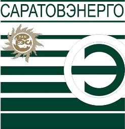 Продать-акции-ОАО-«Саратовэнерго»