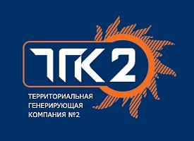 Продать акции ОАО «ТГК-2»