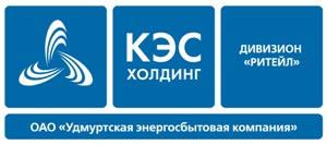 Продать-акции-ОАО-«Удмуртская-энергосбытовая-компания»