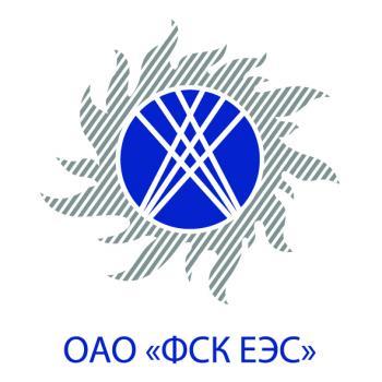 Продать-акции-ОАО-«ФСК-ЕЭС»