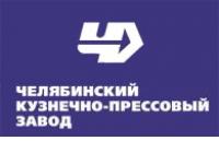 Продать-акции-ОАО-«Челябинский-кузнечно-прессовый-завод»-ОАО-«ЧКПЗ»