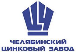 Продать-акции-ОАО-«Челябинский-цинковый-завод»