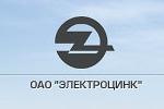 Продать-акции-ОАО-«Электроцинк»