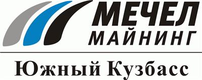 Продать-акции-ОАО-«Южный-Кузбасс»