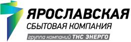 Продать-акции-ОАО-«Ярославская-сбытовая-компания»