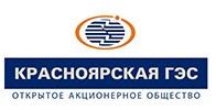Продать-акции-ОАО-Красноярская-ГЭС1