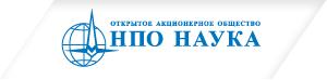 Продать-акции-ОАО-НПО-«Наука»