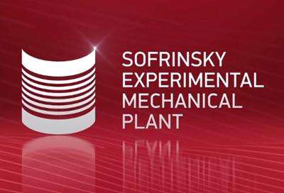 Продать-акции-ОАО-Софринский-экспериментально-механический-завод