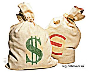 валютный-рынок